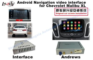 Cina Touch Car Android Multimedia Navigation Video Interface For Chevrolet Malibu XL, HD/Wifi/BT pemasok