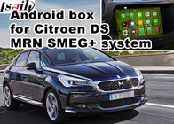 Cina DS SMEG + MRN Android Navigation Box / tampilan belakang WiFi multimedia video interface voice pabrik