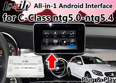 Cina Dua - In - One Car Navigation System Android 6.0 Built Inbuilt Untuk Mercedes Benz pabrik