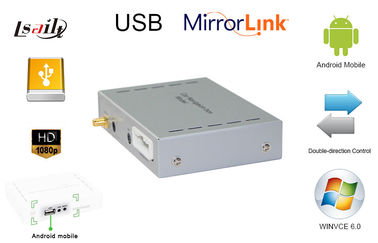Cina Smartphone mobil Cermin link Navigasi Box dengan Mute Dedicated Baris / Touch Screen Distributor
